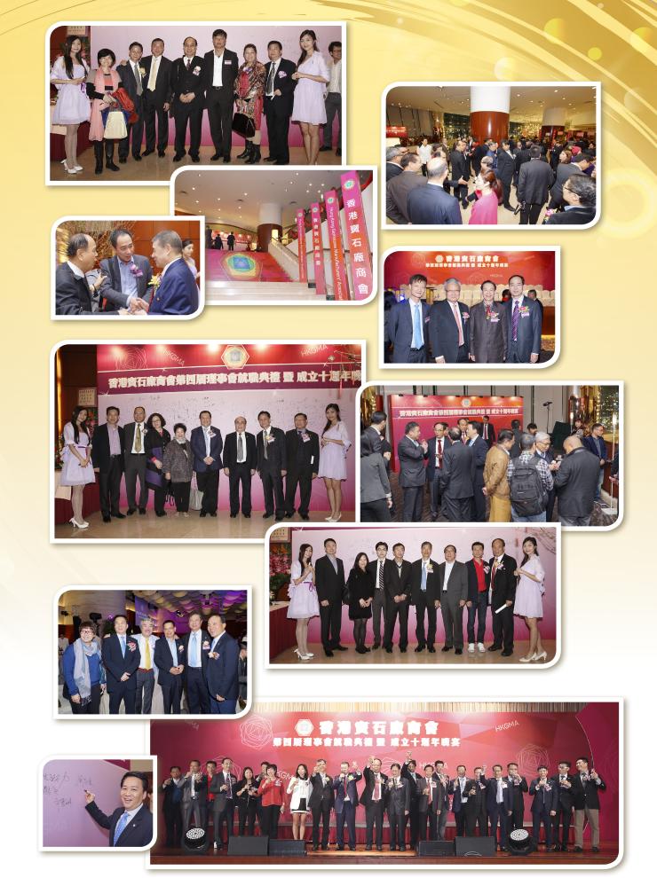 event_2015_03_anniversary_banquet_04