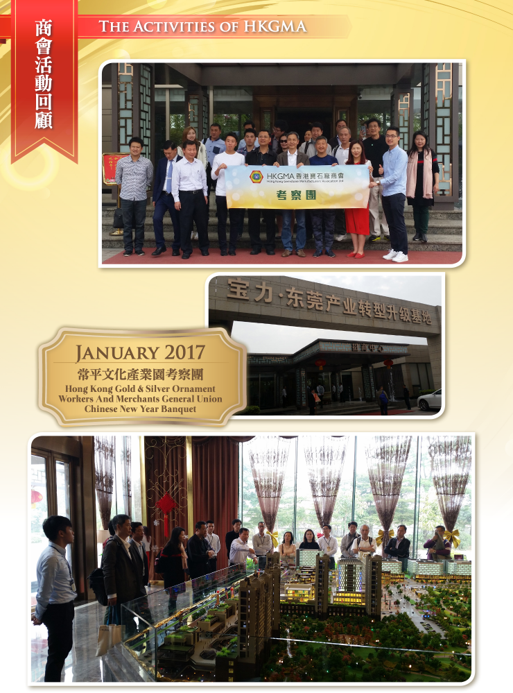 event_2017_01_chang_ping_01