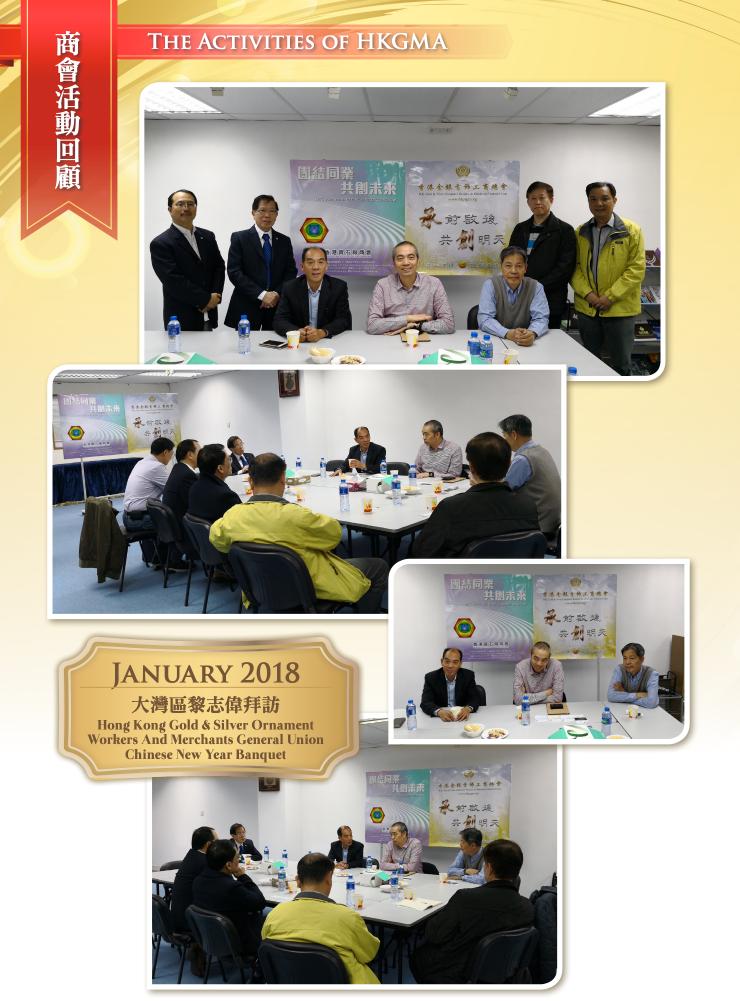 event_2018_01_bay_area