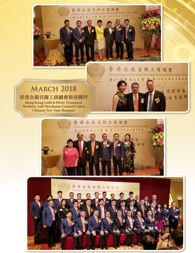 event_2018_03_gold_silver_union