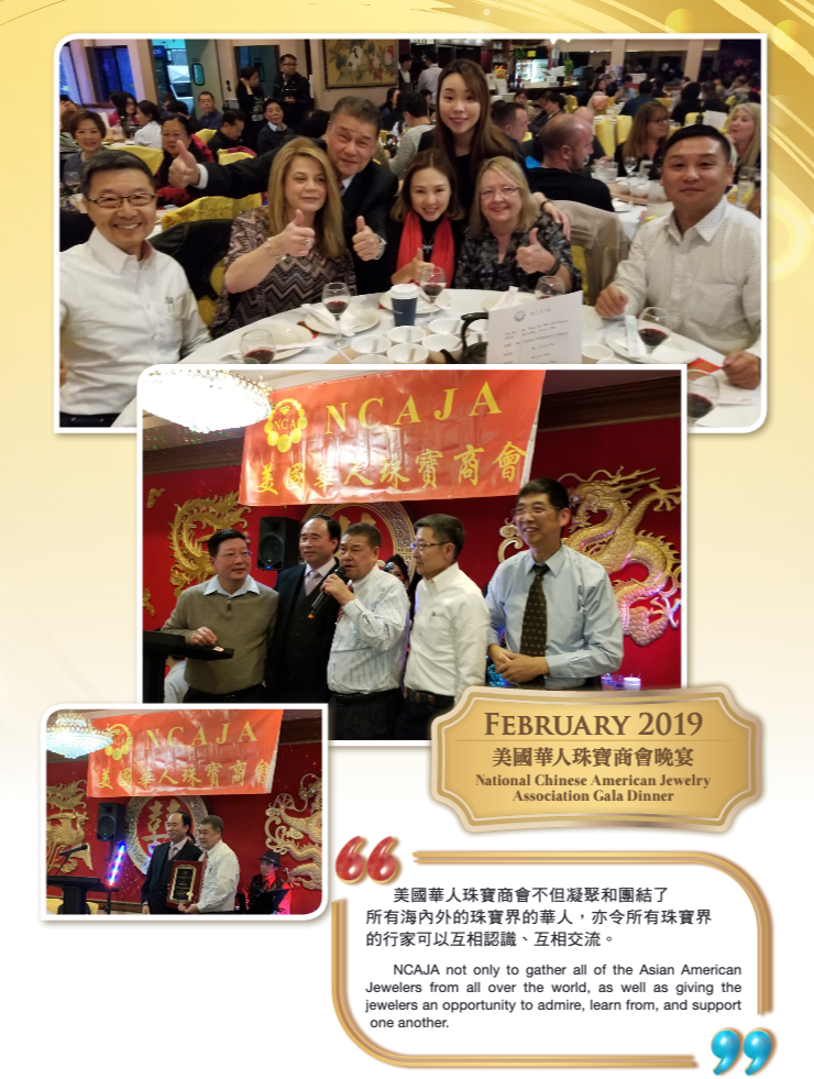 event_2019_02_chinese_american